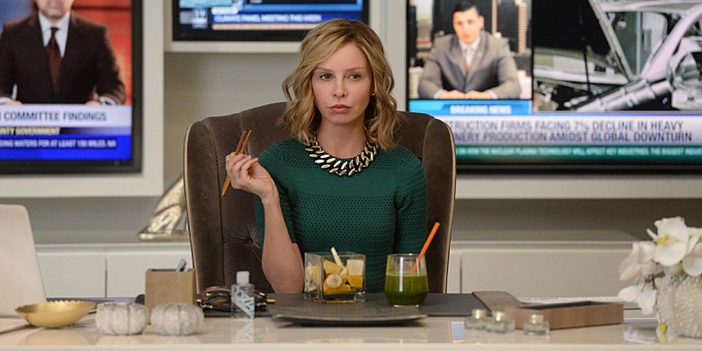 Calista Flockhart Returning to 'Supergirl' Season 2 But Not As Series Regular