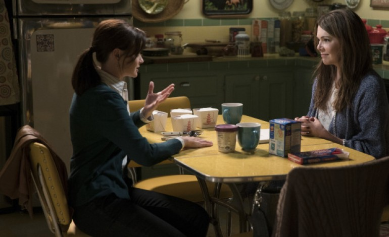 The Final Four Words Revealed on 'Gilmore Girls: A Year in the Life'
