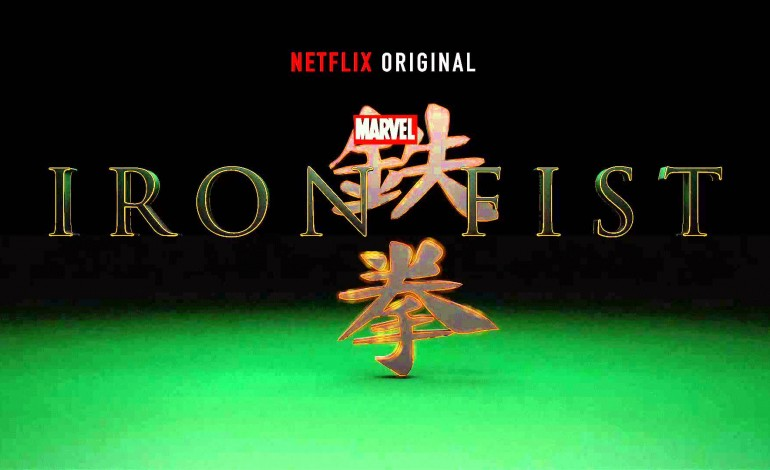 Netflix Releases Teaser Trailer for Marvel's 'Iron Fist'